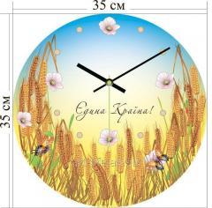 Stylish acrylic wall clock of 41x42 cm, art.