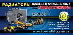 Autoradiators, repair of radiators of any