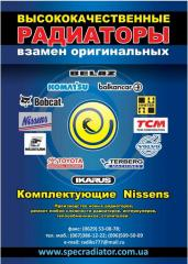 Autoradiators, repair of radiators, sale of radiators, Mariupol