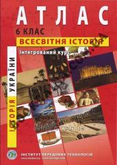 Atlas - Vsesv_tnya _stor_ya Product code 966333