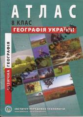 The atlas for the 8th to Geograf_ya Ukra§ni's