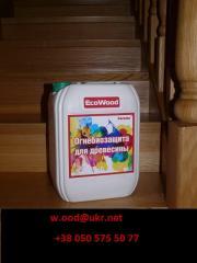 Огнебиозащитная пропитка (биоперен) для древесины