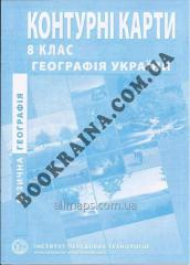 Konturna the card for the 8th to a class -