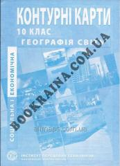 Konturna the card for the 10th to a class -