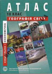 The atlas for 10-11klas_v Ekonom_chna і a
