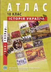 The atlas for the 10th to a class _stor_ya Ukra§ni
