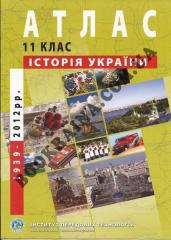The atlas for the 11th to a class _stor_ya Ukra§ni