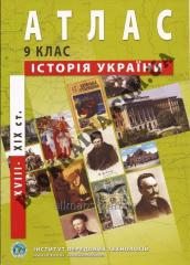 The atlas for the 9th to a class _stor_ya Ukra§ni