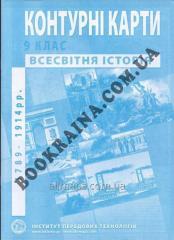 Konturna the card for 9 klasu-Is new _stor_ya the