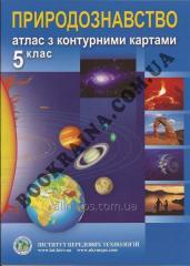 The atlas for the 5th to Prirodoznavstvo's