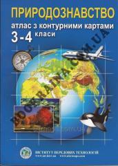 The atlas for 3-4 class of Prirodoznavstvo the