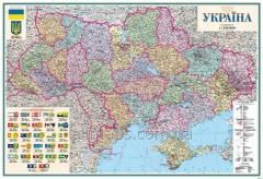 Настенная административно-политическая карта Украины 193х133 см; М1:750 000 - на картоне
