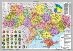 Wall administrative political map of Ukraine 45 x