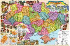 Wall Ukraine map - illustrated 65х45 cm; M 1:2 200