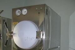 Medical sterilizer steam, autoclave GK-100-3M New