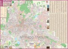 The wall Kharkiv card city map of 135х97 cm M1:19