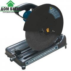 Metalcut MIASS ME 2800/355