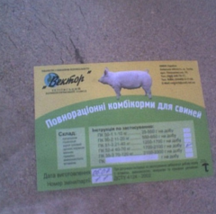 Compound feeds for animals: podsosny pigs, meat