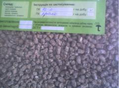 Compound feeds for Karpov' coevals of fishes,