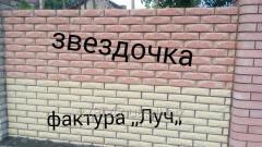 Кирпич Фактура ,,Звездочка,,