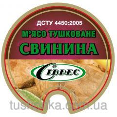Tushenka la carne de cerdo