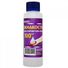 Liquid for removal gel varnish Fuhrman of 100 ml