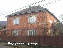 Дом в центре г. Виноградов