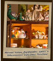 Куклы фарфоровые, куклы фарфоровые цена, куплю