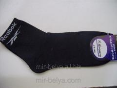 Sports Reebok socks dark - jeans