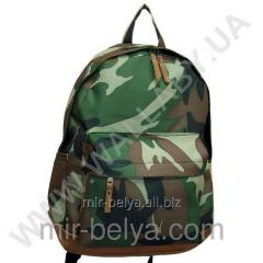 Backpack Man's military of Wallaby