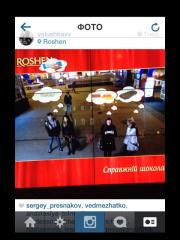 Interactive show-window Kiev kinec
