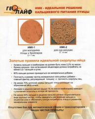 Calcareous crumb, flour