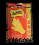 Economic gloves, rubber, S, BONUS