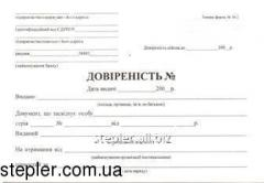 Power of attorney A5, M-2 form, 100 l, offse