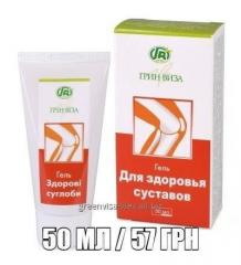 Phytogel FOR HEALTH of JOINTS from Greene Visa for