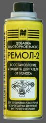 """Repair and recovery structure """"Remol-2"""