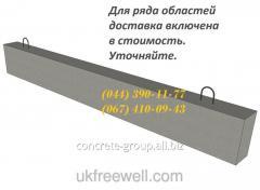 Concrete crossing point 4 PB 44-8p 20023