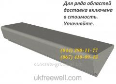 Ladder reinforced concrete HP - 12-2 1300012