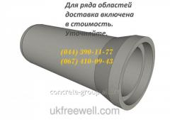 Pipe reinforced concrete bell-shaped HARDWARE