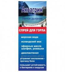 Spray for AKVAGRIN throat from Greene Visa for
