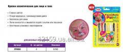 Краски косметические для лица и тела 6 цветов VGR
