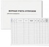Log-book of holidays horizontal offset of 50 l