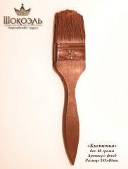 The brush is chocolate