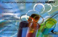 Concentrate of an antistatic additive of Aддиtex™