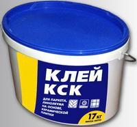 KSK glue
