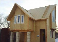 Houses are energy saving. Ecosir