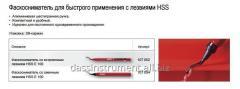 Ручки для інструментів