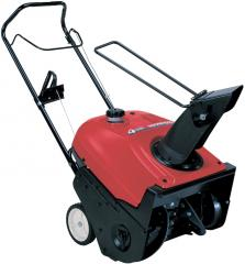 Sale of the snow blower HS 550 EA Honda