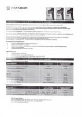 Портландцемент ПЦ ІІ А/Ш-500 (тарований по 50 кг)