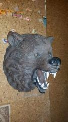 Sculpture in the Head of a Bear park